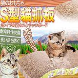 貓咪專屬加厚大S型波浪貓抓板附貓草