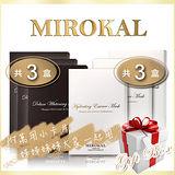 【MIROKAL米羅蔻】奢華深層潤白面膜+煥嫩保濕精華面膜 (6盒混裝組)
