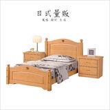 日式量販 歐式床柱3.5尺實木單人床架