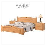 日式量販 歐式床柱5尺實木雙人床架