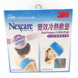 3M Nexcare 雙效冷熱敷墊