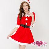 【天使霓裳】聖誕同慶 耶誕舞會角色扮演服(紅)
