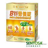 三多 B群營養錠 60錠x2盒/組