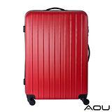 AOU微笑旅行 24吋 輕量TSA海關鎖 霧面拉鍊硬殼旅行箱(艷紅)90-008B
