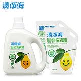 《清淨海》檸檬飄香環保洗衣精1800ml×1 +洗衣精補充包1500ml×2