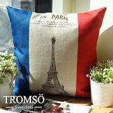 TROMSO-品味英倫棉麻抱枕/法式優雅