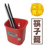 VICTORY 筷子籠 (1入組)
