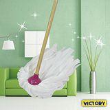 VICTORY 易潔吸水布圓型拖把 (適用於小面積好使用)