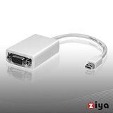 [ZIYA] Mac 轉接線 Macbook Mini DisplayPort to VGA 視訊轉接線