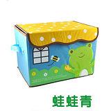 日式立體刺繡卡通收納箱(蛙蛙青)