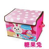 日式立體刺繡卡通收納箱(糖果兔)