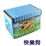 日式立體刺繡卡通收納箱(快樂狗)