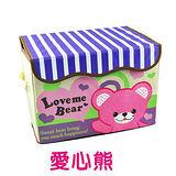 日式立體刺繡卡通收納箱(愛心熊)