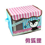 日式立體刺繡卡通收納箱(俏狐貍)