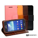 【GOOSPERY】Samsung Galaxy ACE 3 小牛皮磁扣式翻頁皮套