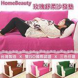 HomeBeauty 玫瑰舒柔沙發墊 綠色1+2+3人座