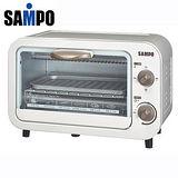 『SAMPO』☆聲寶 9L電烤箱 KZ-PA09 KZPA09