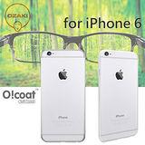 Ozaki O!Coat Soft Crystal iPhone 6 軟質超薄高透保護套