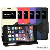 Roarkorea iPhone 6 Plus 開框磁扣式時尚翻頁質感皮套 iPhone 6 Plus 專用
