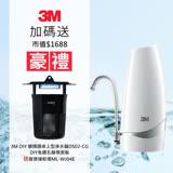 【3M】DIY 桌上型淨水器(鵝頸頭出水)DS02-CG