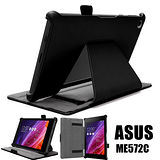 ASUS 華碩 MeMO Pad 7 ME572C ME572 專用薄型平板電腦可手持皮套 保護套 可多角度斜立