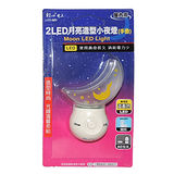 2LED月亮造型小夜燈(手動)LED043