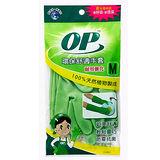 OP環保舒適手套(耐用一般型) M