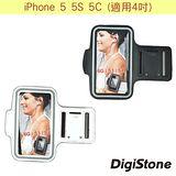 DigiStone 4吋 智慧型手機運動臂套/臂帶(iPhone5/5S/5C或4吋以下手機適用)-2色