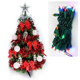 台灣製可愛2尺/2呎(60cm)經典裝飾聖誕樹(白五彩紅系配件)+LED50燈插電式彩色燈串(本島免運費)