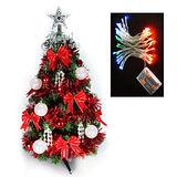 台灣製可愛2尺/2呎(60cm)經典裝飾聖誕樹(白五彩紅系)+LED50燈電池燈彩光