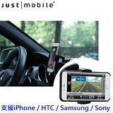 Just Mobile Xtand Go Z1 通用型超級車用支撐架/支援iPhone HTC Samsung Sony