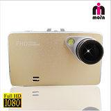 【MOIN】D2 King超薄金屬Full HD1080P超廣角行車紀錄器(贈8GB記憶卡、1對3點煙器)