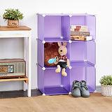 【ikloo】6格收納櫃-12吋收納櫃/整理收納組合櫃
