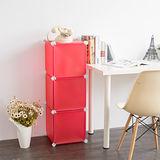 【ikloo】3格3門收納櫃-12吋收納櫃/整理收納組合櫃
