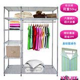 【YO-Life】大型六層鐵力士吊衣櫥組-贈直紋防塵套122x45x180cm