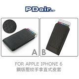 PDair APPLE iPhone 6 4.7吋 手拿直式皮套 鋼板壓紋款