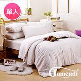 【Jumendi-溫柔宣言】鑽石級單人手工純長纖蠶絲被2.4kg
