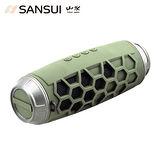 盛夏響樂 SANSUI山水LED防潑水無線藍芽喇叭(BHT-01)
