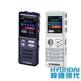 HYUNDAI現代 數位智能錄音筆 8GB HYM-5038