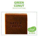 綠果無香天然手工皂 東方黑黃金皂 (3入輕包裝組)