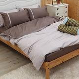 LITA麗塔 舒活系列-米褐 雙人加大四件式純棉薄床包枕套組