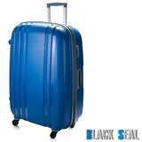 BLACK SEAL 鮮活貝殼箱系列26吋PP防撞防刮旅行箱-藍PPB26-42