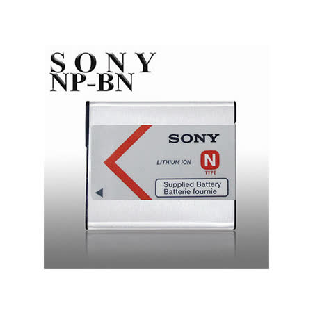 SONY NP-BN / NPBN / DSC-KW11 香水機 專用相機原廠電池 (平輸_密封包裝) QX30 / QX100 / QX10 -friDay購物 x GoHappy