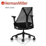 Herman Miller SAYL全功能環保人體工學椅 黑