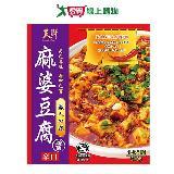 天廚麻婆豆腐調理包200g