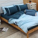 LITA麗塔 舒活系列-水黛 單人三件式純棉薄床包枕套組
