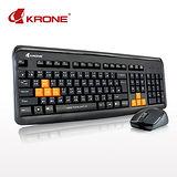 KRONE 藍光梭哈手 防水無聲鍵盤滑鼠組