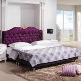 Bernice - 溫妮莎紫絨6尺雙人加大床組