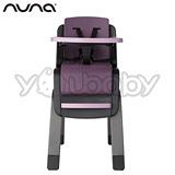 Nuna Zaaz 高腳椅 -紫黑/灰黑/紅/橘