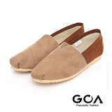 GOA 率性素面拼接輕便鞋-棕色